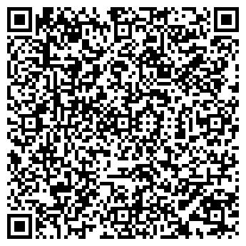 QR-код с контактной информацией организации ЕнМарк, ООО