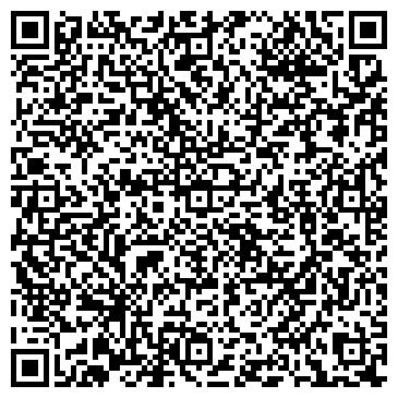 """QR-код с контактной информацией организации ЗАО """"ГЛОБАЛ лизинг"""""""