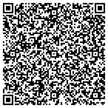 QR-код с контактной информацией организации Центр транспортных услуг, АО