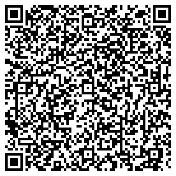 QR-код с контактной информацией организации Хайвил Астана, TOO