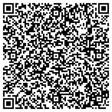 QR-код с контактной информацией организации Tengiz Trans Group (Тенгиз Транс Груп)
