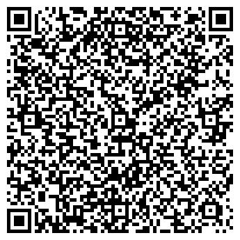 QR-код с контактной информацией организации Исткомтранс, ТОО