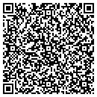 QR-код с контактной информацией организации ЭКО, ООО