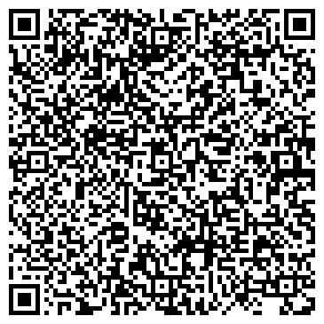 QR-код с контактной информацией организации БелинкоммашЛизинг, ДРПТУП