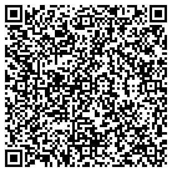 QR-код с контактной информацией организации Тшо, ТОО