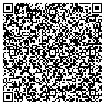 QR-код с контактной информацией организации Стройтранслизинг, ООО