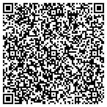 QR-код с контактной информацией организации Цептер Лизинг, СООО