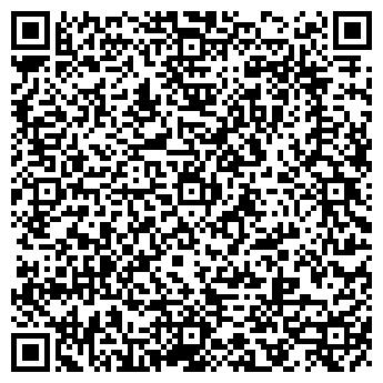 QR-код с контактной информацией организации Промстройинвест, ЗАО
