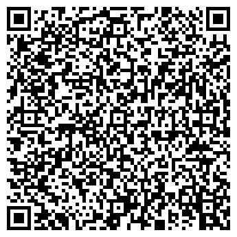 QR-код с контактной информацией организации Paschal (Пасчал), ТОО