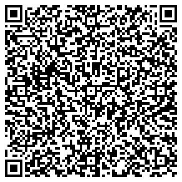 QR-код с контактной информацией организации ТОО Центр олимпийской подготовки