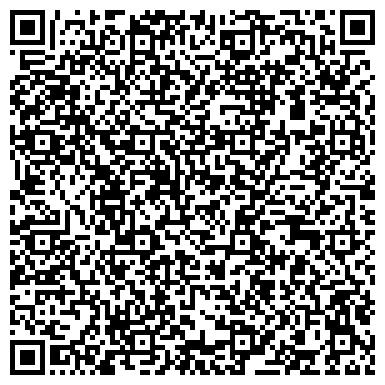 QR-код с контактной информацией организации Юридическая компания ЛЕГАЛ