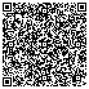 QR-код с контактной информацией организации Общество с ограниченной ответственностью Эксплунед