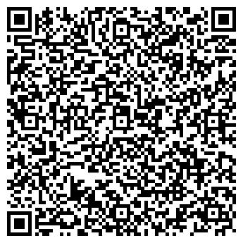 QR-код с контактной информацией организации Частное предприятие ЧСУП «Айстрим Плюс»