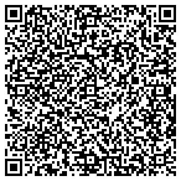 QR-код с контактной информацией организации Частное предприятие ИП Рубинская Наталья Валерьевна
