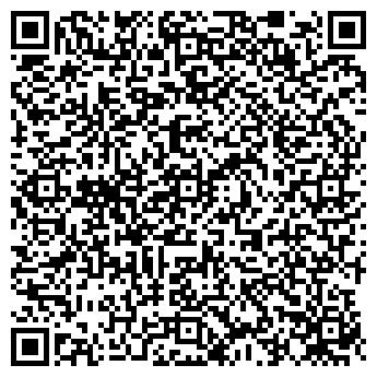QR-код с контактной информацией организации ООО «Райкири»