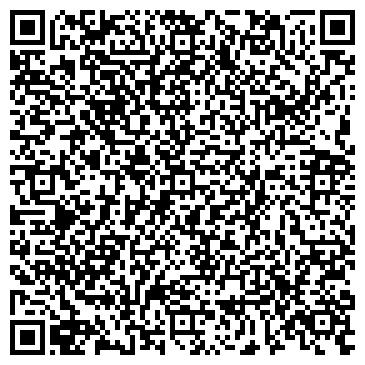 """QR-код с контактной информацией организации Частное предприятие ЧУП """"Сервис В2В"""""""