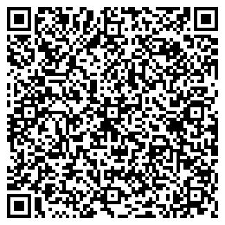 QR-код с контактной информацией организации МОУП