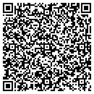 QR-код с контактной информацией организации АПЛЕКС, ООО