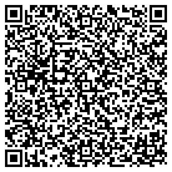 QR-код с контактной информацией организации Субъект предпринимательской деятельности ИП Мостовлянская Т.О.