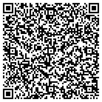 QR-код с контактной информацией организации Миркассъ