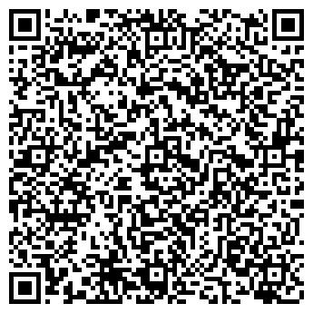 """QR-код с контактной информацией организации ТОО """"АРГ Эксперт"""""""