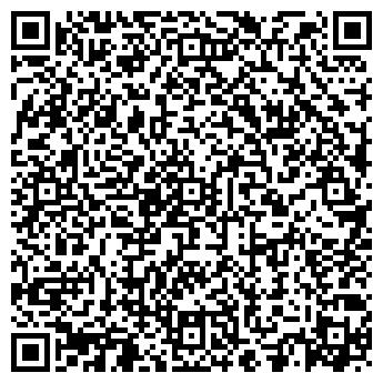 QR-код с контактной информацией организации ГЛОБАЛ ТРЕЙД ЛТД, ООО