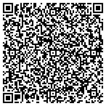 QR-код с контактной информацией организации Частное предприятие Компания «Эльмира»