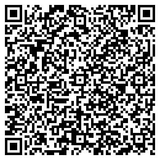 """QR-код с контактной информацией организации Другая ТОО """"RCB"""""""