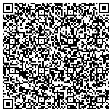 QR-код с контактной информацией организации ТОО «CORPUS CIVILIUS» (Корпус Цивилиус) LTD, Общество с ограниченной ответственностью