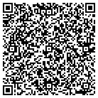 QR-код с контактной информацией организации ИП Иманбаев А. Б.