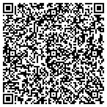 """QR-код с контактной информацией организации Общество с ограниченной ответственностью ТОО """"MAIR GROUP"""""""