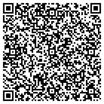 """QR-код с контактной информацией организации Общество с ограниченной ответственностью """"Фаворит"""""""