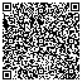 QR-код с контактной информацией организации ЕВРОТРЕЙД