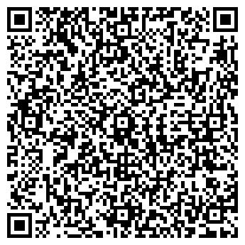 """QR-код с контактной информацией организации Общество с ограниченной ответственностью ТОО """"Кипер"""""""