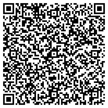 """QR-код с контактной информацией организации ИП """"АДАЛ-АЙ"""""""