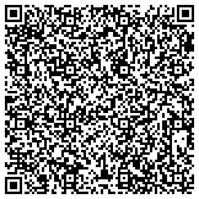 """QR-код с контактной информацией организации Централизованная бухгалтерия «Каражат-Consulting"""""""