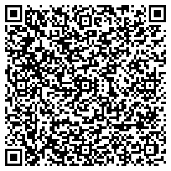 QR-код с контактной информацией организации ТОО Emerald spring