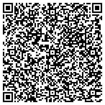 QR-код с контактной информацией организации ТОО Facilities Management Company