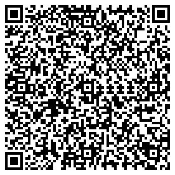 QR-код с контактной информацией организации ТОО АРТДАРИ