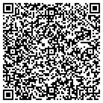 QR-код с контактной информацией организации ИП Абдрахманова