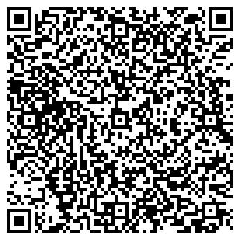 """QR-код с контактной информацией организации Общество с ограниченной ответственностью ТОО """"Экаутинг"""""""