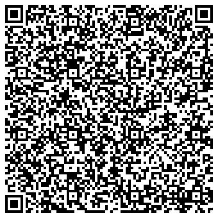 QR-код с контактной информацией организации Общество с ограниченной ответственностью ТОО «Ассоциация профессионального бухучета и аудита Казахстана»