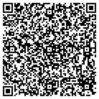 """QR-код с контактной информацией организации ТОО """"Цитадель Про"""""""