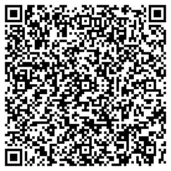 QR-код с контактной информацией организации КОЛВИ-МАРКЕТ, ДЧП КОЛВИ