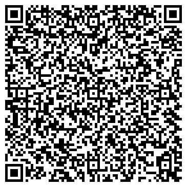 QR-код с контактной информацией организации Частное предприятие ТОО «Алем — Финанс»