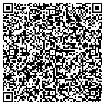 """QR-код с контактной информацией организации ТОВ """"Власний Прибуток"""""""