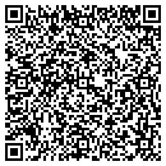 QR-код с контактной информацией организации МОРЕ ПЛЮС, ООО