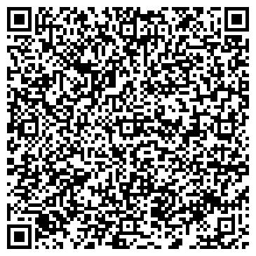 """QR-код с контактной информацией организации Компания """"БУХПРОФИН"""""""