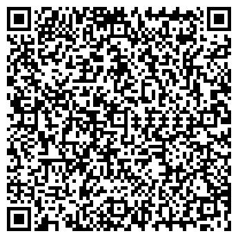 QR-код с контактной информацией организации ИП Китана