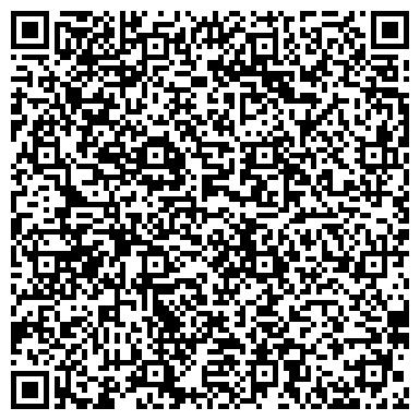 QR-код с контактной информацией организации Общество с ограниченной ответственностью ООО АУДИТОРСКАЯ ФИРМА «АУДИТ ПЛЮС» ЛТД